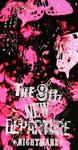 ナイトメア公式ツアーパンフレット 2009 THE 9th NEW DEPARTURE-電子書籍