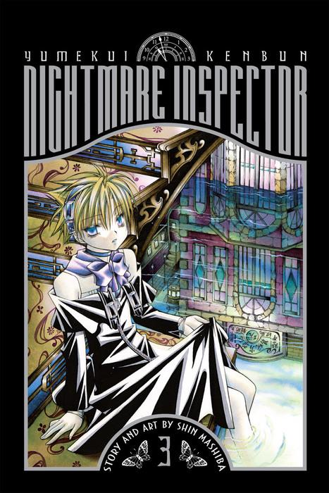 Nightmare Inspector: Yumekui Kenbun, Vol. 3拡大写真
