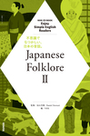 NHK Enjoy Simple English Readers Japanese Folklore II-電子書籍