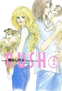 RUSH(1)