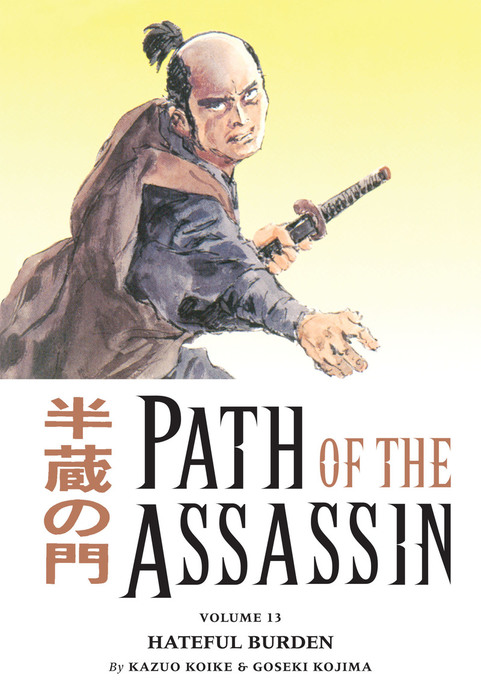 Path of the Assassin Volume 13: Hateful Burden??-電子書籍-拡大画像