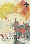 SILVER DIAMOND 26巻-電子書籍