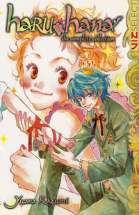 Haru Hana: The Complete Collection, Vol. 1