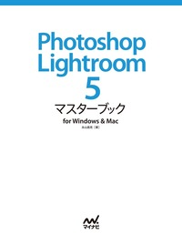 Photoshop Lightroom 5 マスターブック for Windows & Mac-電子書籍
