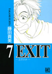 EXIT~エグジット~ (7)-電子書籍