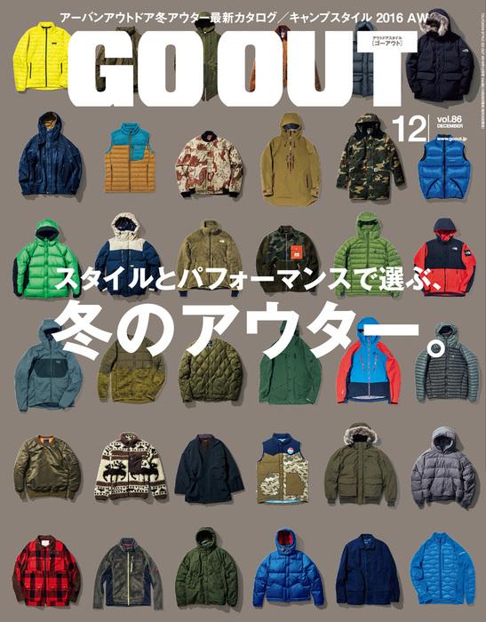 GO OUT 2016年12月号 Vol.86拡大写真