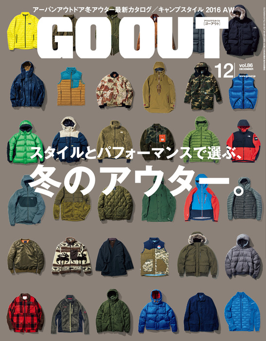 GO OUT 2016年12月号 Vol.86-電子書籍-拡大画像