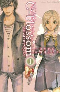C-blossom(1)