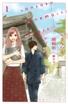 さんかく屋根街アパート(1)-電子書籍