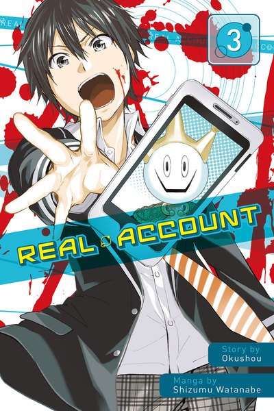 Real Account 3-電子書籍