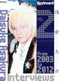 Daisuke Asakura Interviews vol.2-電子書籍