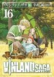 ヴィンランド・サガ(16)-電子書籍