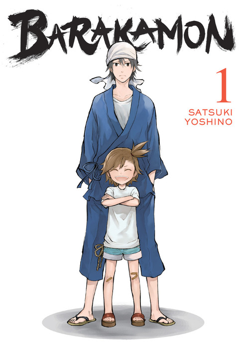 Barakamon, Vol. 1拡大写真