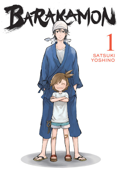 Barakamon, Vol. 1-電子書籍