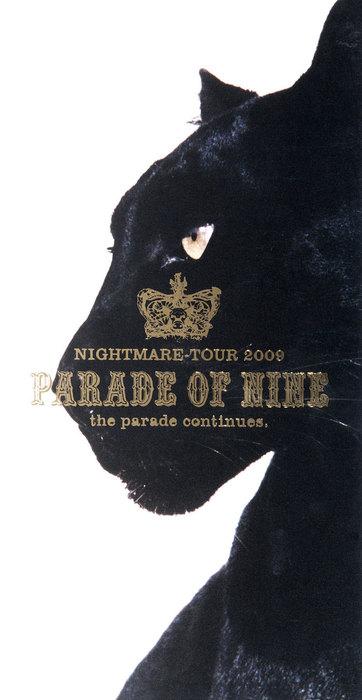 ナイトメア公式ツアーパンフレット 2009 TOUR 2009 PARADE OF NINE拡大写真