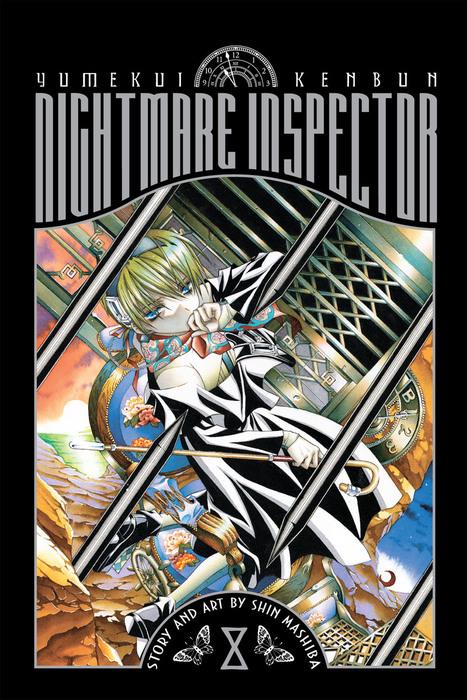 Nightmare Inspector: Yumekui Kenbun, Vol. 8拡大写真