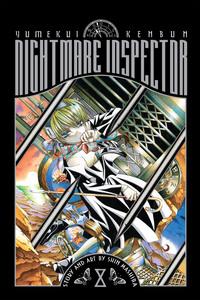 Nightmare Inspector: Yumekui Kenbun, Vol. 8-電子書籍