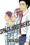 Space Brothers 3-電子書籍