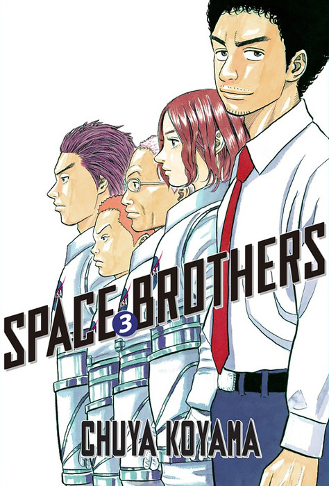 Space Brothers 3-電子書籍-拡大画像