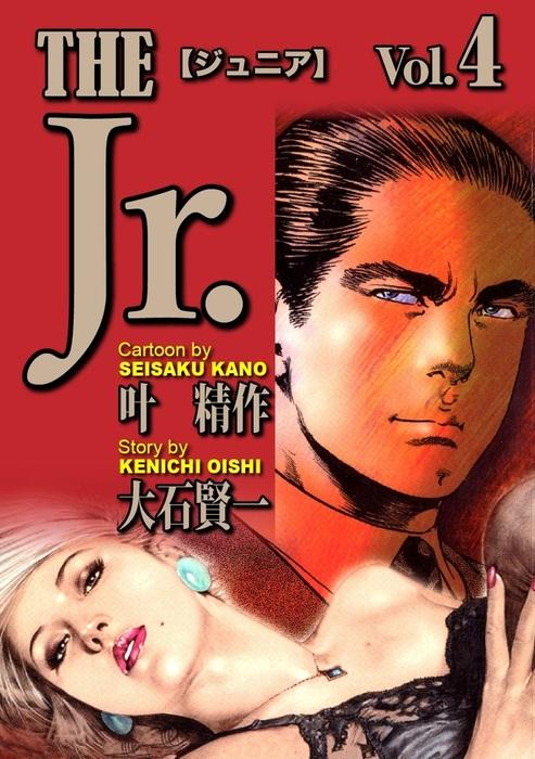 The Jr(4)拡大写真