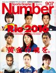 Number(ナンバー)907号-電子書籍