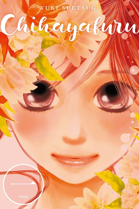 Chihayafuru Volume 1-電子書籍-拡大画像