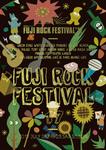 FUJI ROCK FESTIVAL'17 オフィシャル・パンフレット