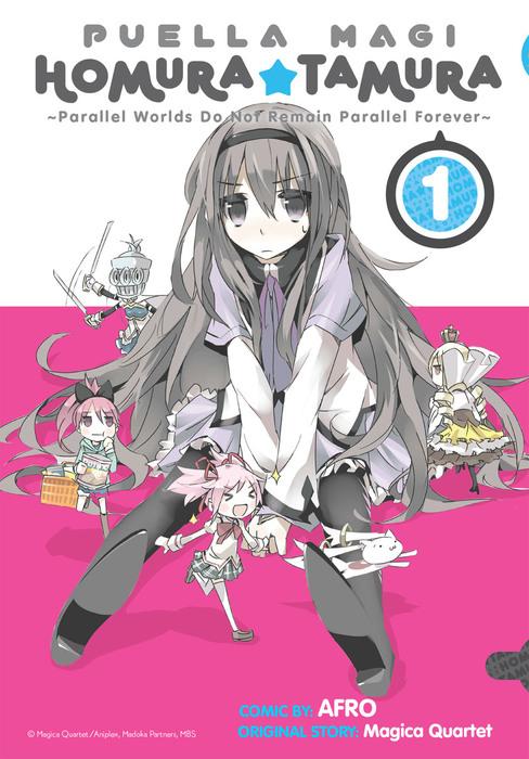 Puella Magi Homura Tamura, Vol. 1拡大写真