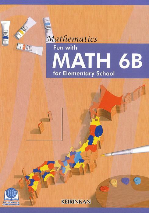 Fun with MATH 6B for Elementary School-電子書籍-拡大画像