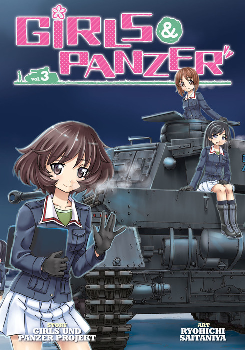 Girls und Panzer Vol. 3拡大写真
