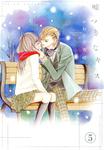 嘘つきなキス【連載版】5-電子書籍