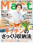 Mart(マート) 2016年 11月号-電子書籍