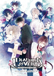 DIABOLIK LOVERS ILLUSTRATIONS-電子書籍