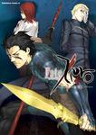 Fate/Zero(4)-電子書籍