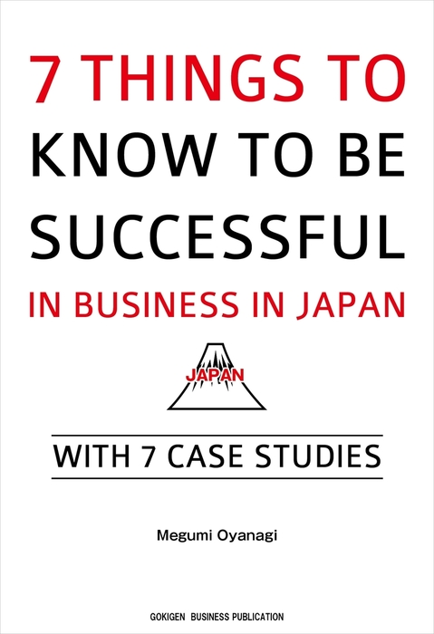7 Things to Know to be Successful in Business in Japan拡大写真