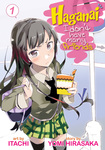 [Vol. 1-13, Complete Series Bundle] Haganai: I Don't Have Many Friends 30% OFF