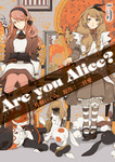 Are you Alice?: 5-電子書籍