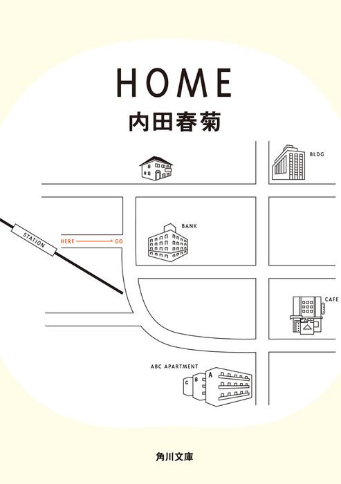 HOME拡大写真