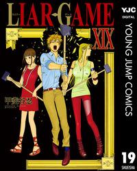 LIAR GAME 19-電子書籍