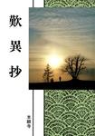 歎異抄(現代語版)-電子書籍