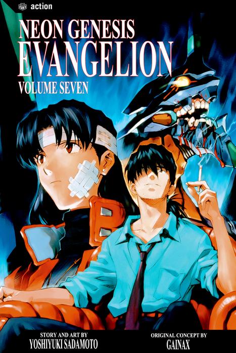 Neon Genesis Evangelion, Vol. 7拡大写真