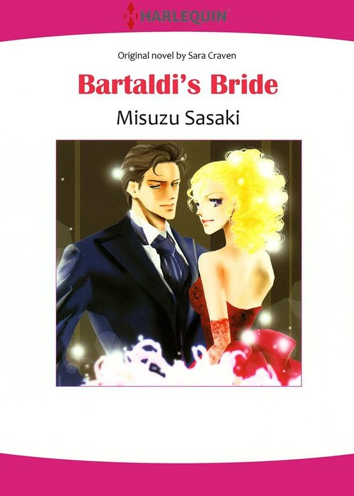 BARTALDI'S BRIDE拡大写真