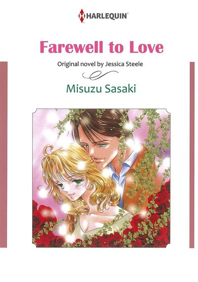 FAREWELL TO LOVE-電子書籍
