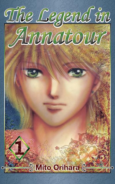 The Legend in Annatour 1