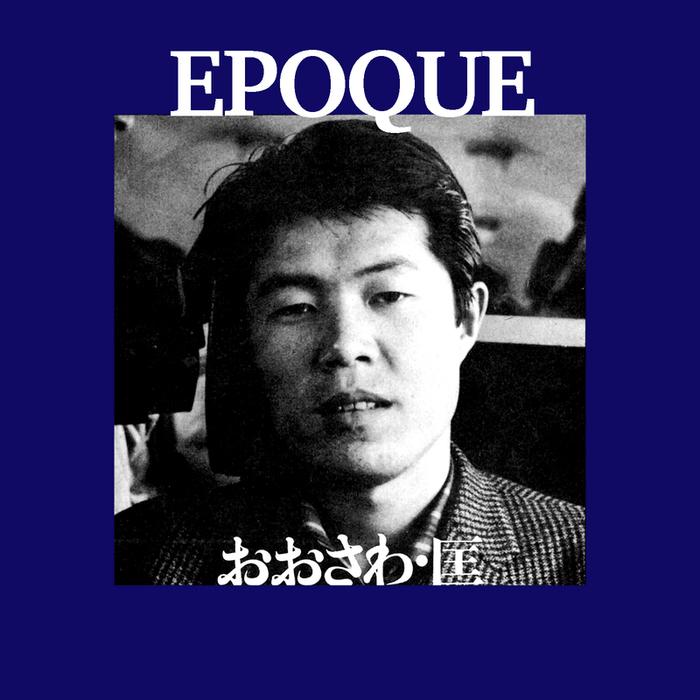 EPOQUE拡大写真