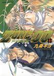 ZONE-00(3)-電子書籍