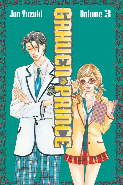 Gakuen Prince 3-電子書籍