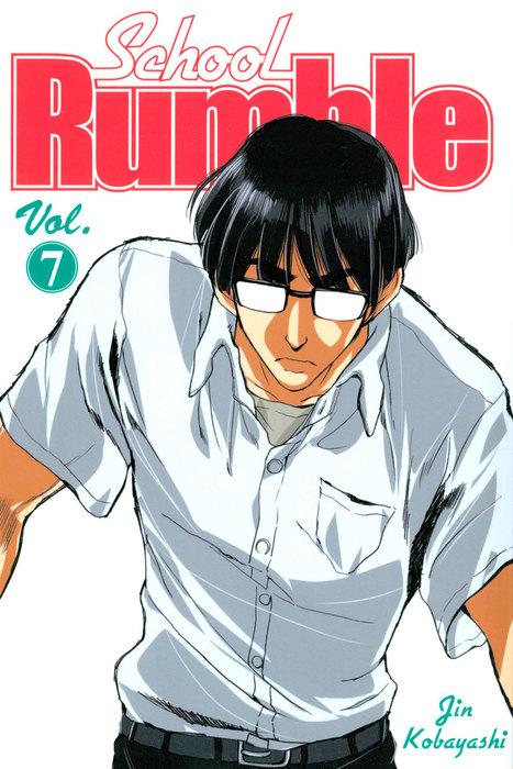 School Rumble Volume 7-電子書籍-拡大画像