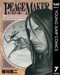 PEACE MAKER 7-電子書籍