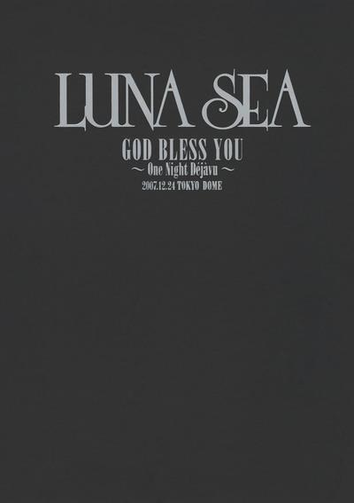 GOD BLESS YOU ~One Night Dejavu~-電子書籍
